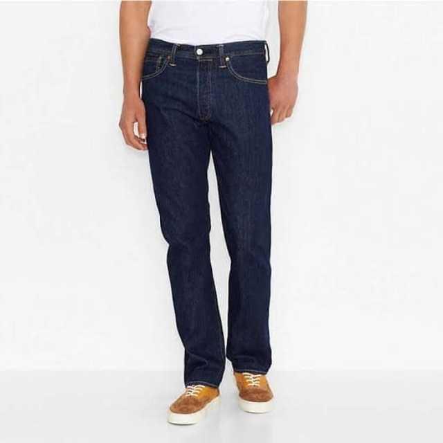 Jeans de marca Levi's SOLAMENTE $ 300